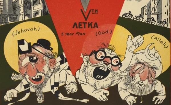 Bezbozhnik – União Soviética, país sem deus
