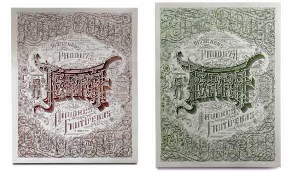 Kevin Cantrell e seu Terra Poster