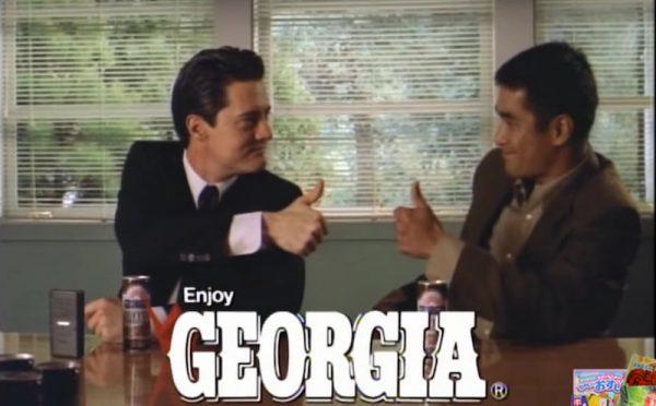Usando Twin Peaks para vender café