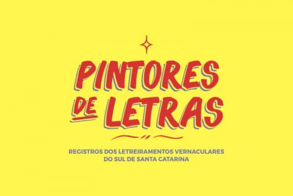 Pintores de Letras: Projeto de Documentário sobre pintores de letras busca patrocínio