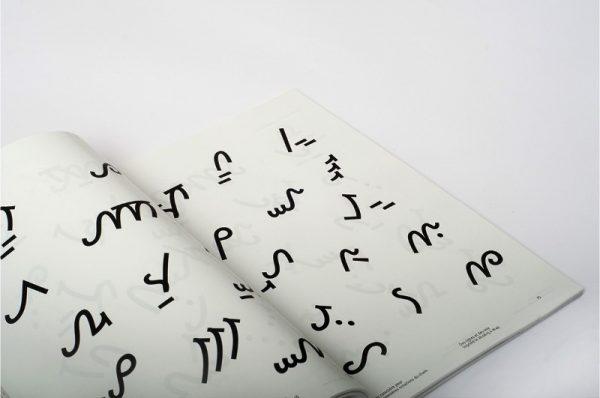 Carolinéale é uma fonte criada pelo estúdio Nouvelle Étiquette e inspirada em Escrituras Carolíngias