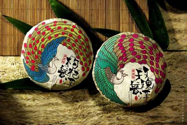 Uma Embalagem de Chá para representar a Província de Yunnan na China