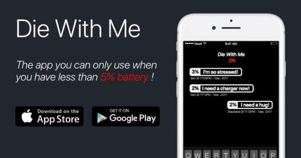 Die With Me é um aplicativo que só pode ser usado quando você tem menos de 5% de bateria no seu celular