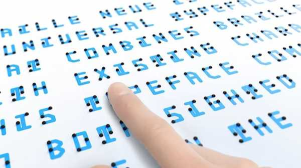 Braille Neue por Kosuke Takahashi