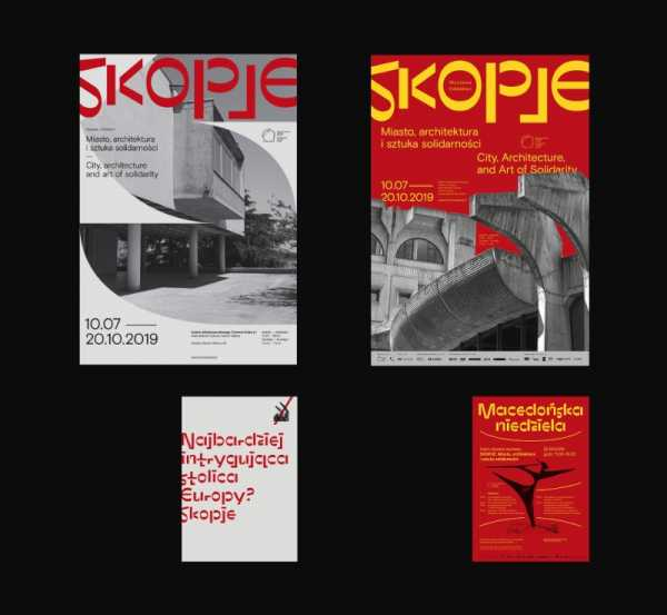 Skopje – Cidade, Arquitetura e a Arte da Solidariedade no Behance