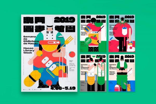 Criando o Design da Semana de Biblioteca de Macau de 2019