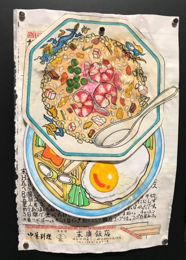 Trinta Anos Desenhando suas Refeições com Itsuo Kobayashi